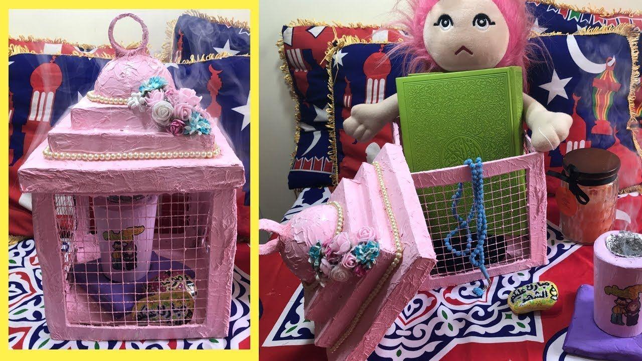 فانوس بوكس لـ هدايا رمضان بشكل مميز ومختلف وكمان فكره جديده للاستفاده با Diy Crafts For Gifts Ramadan Decorations Diy Crafts