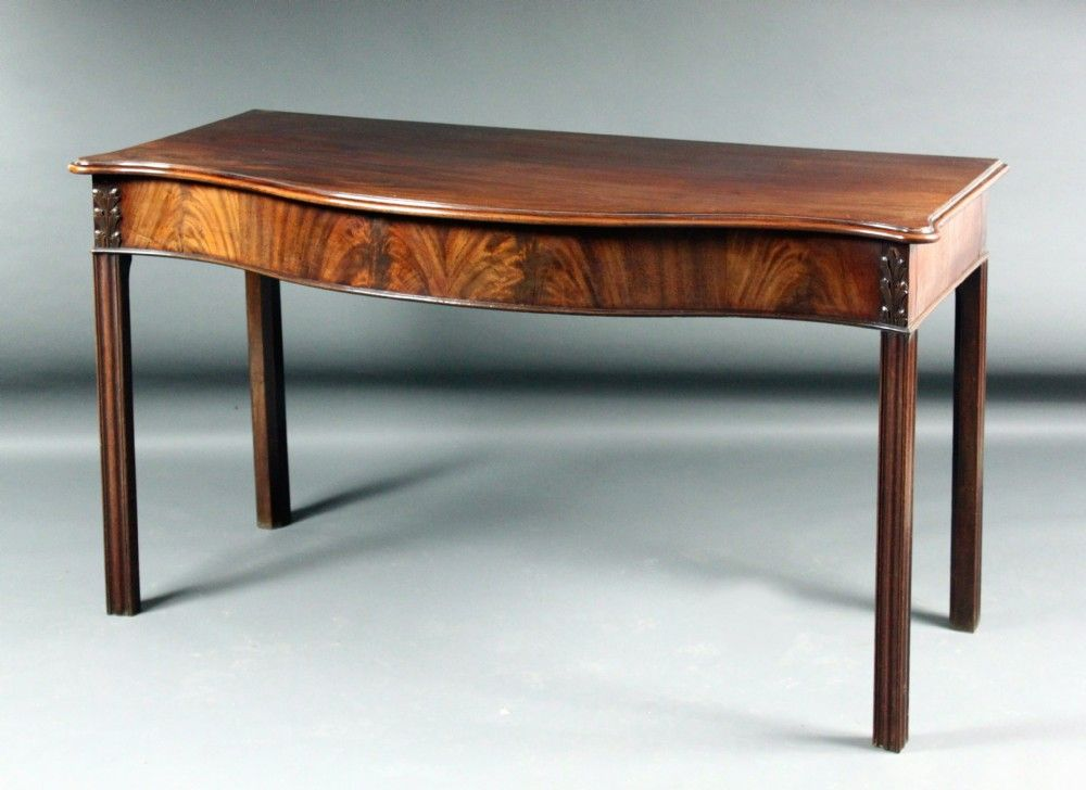 Antique Chippendale side table. C1750