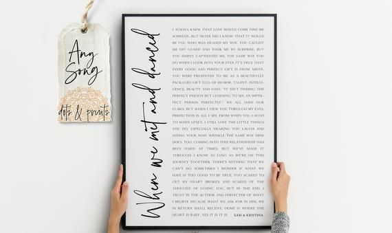 First wedding anniversary gift 40th Anniversary Gift Wedding Song Lyric Wall Art 20th Anniversary We #20thanniversarywedding