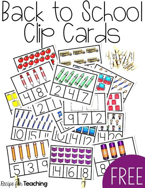 free back to school clip cards clip cards practice counting sets 1 rh pinterest com