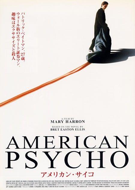 american psycho movie poster 5 internet movie poster