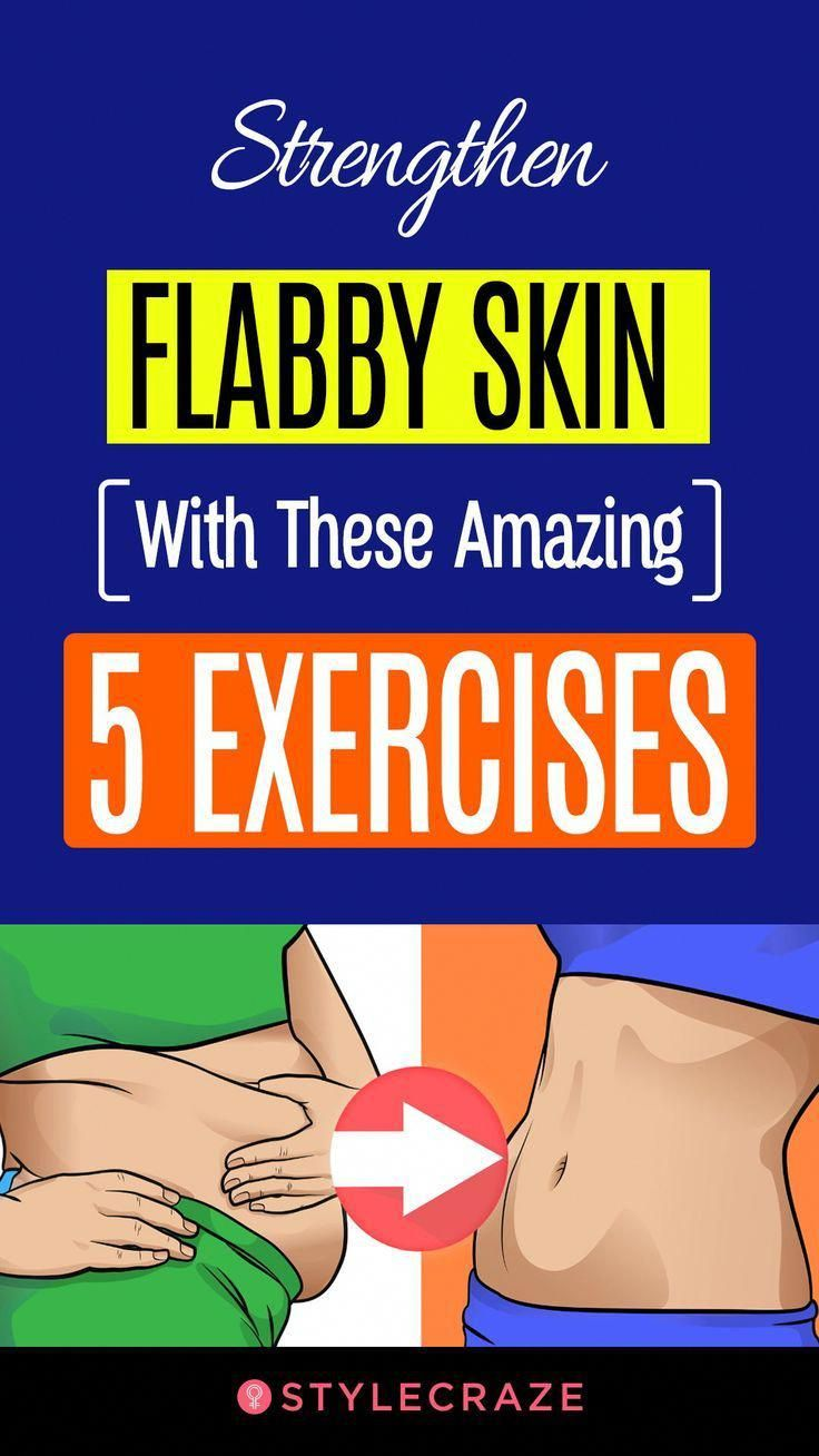 Strengthen Flabby Skin With These Amazing 5 Exercises #health #fitness #exercise #BlackLumpOnSkin