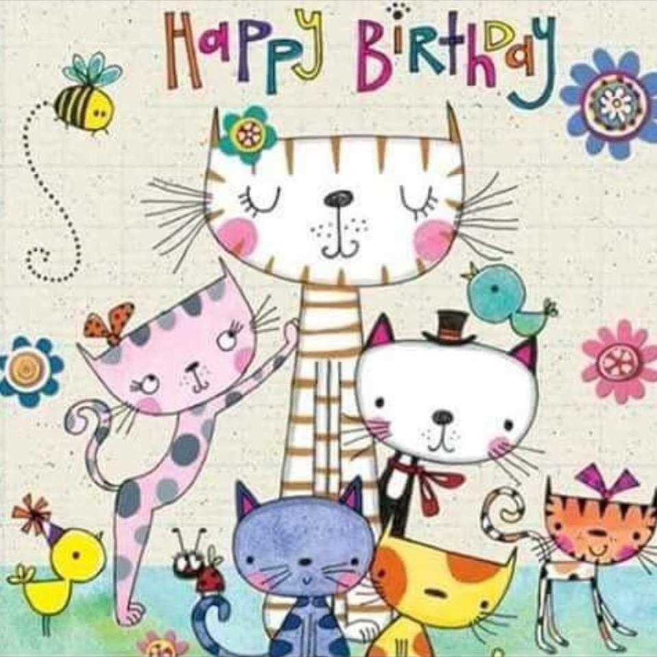 Прикольные картинки коты с днем рождения