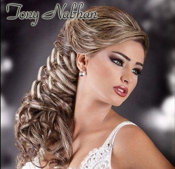 Maquillage libanais oriental pour un mariage , Photo 11