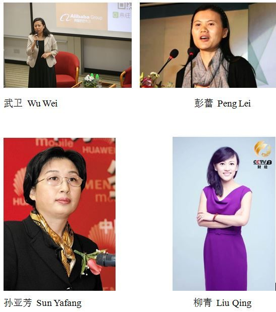 Mujeres chinas en revista Forbes