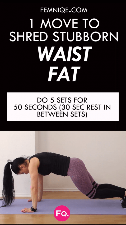 This tiny waist workout will challenge your entire midsection! From upper and lower abdominals obliq...