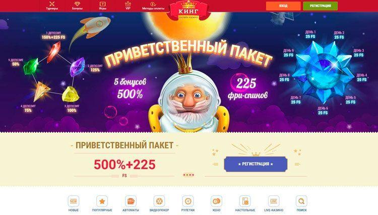 Украинское онлайн казино в гривнах играть в карты через хамачи