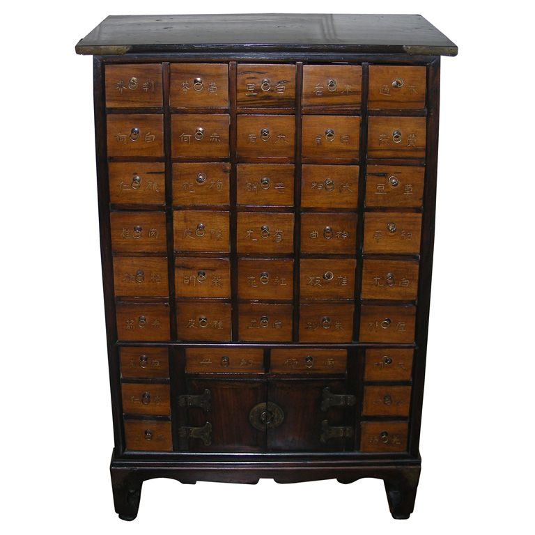 High Quality Small Early 20th Century South Korean Apothecary Cabinet
