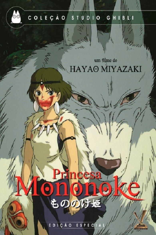 La Princesse Mononoké Film Complet En Vf Telecharger