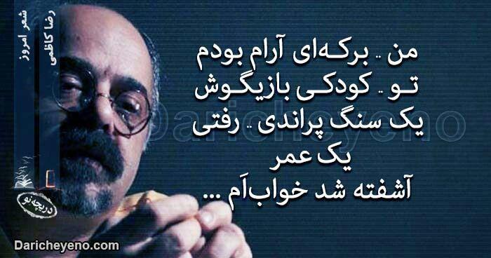 رضاکاظمی