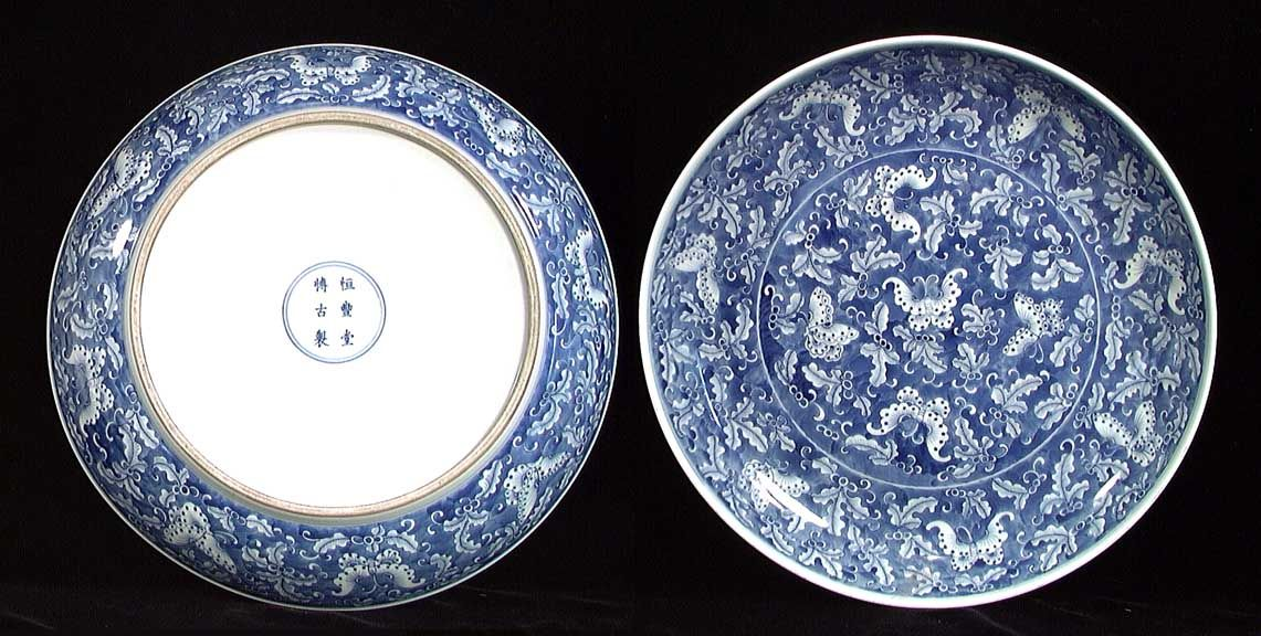 AN EXCEPTIONAL LARGE CHING DYNASTY PLATTER, ca. early 19th century. The fine blue & white porcelain platter thickly covered with butterfly and leaf designs on interior and under the exterior rim, six character seal on bottom. 2.5 x 14.75 inches. Choice type and condition. Provenance: Purchased by the current owner from a large Mid Western collection in the 1990's, previously from a West Coast dealer in Asian art.