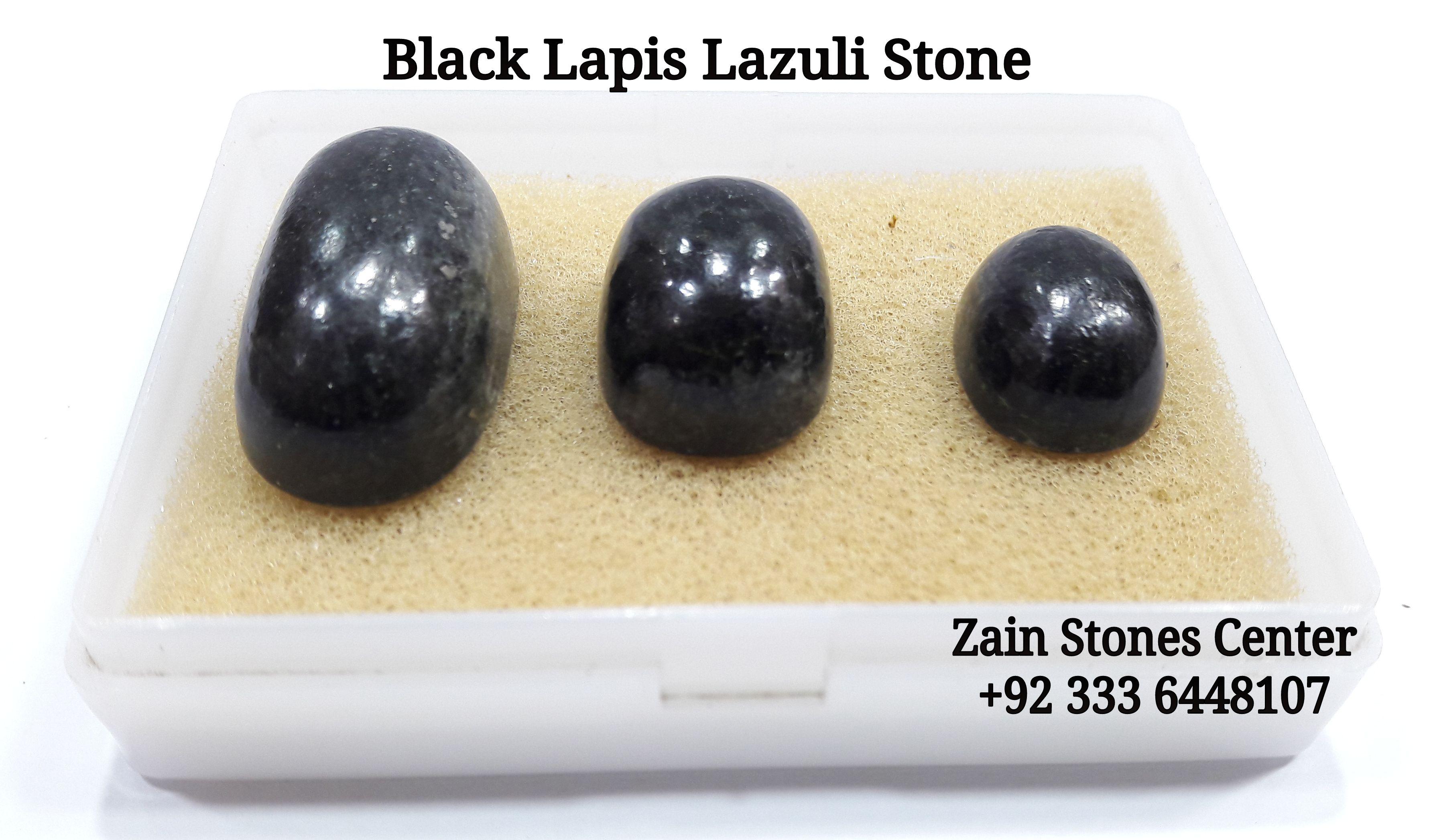 Black Lapis Lazuli Stone / Zain Stone Center Lapis