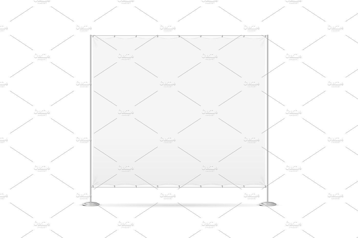 Blank Banner Billet Press Wall Set