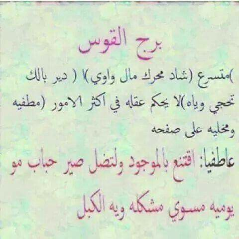 هههههههههههههههه Arabic Calligraphy Calligraphy