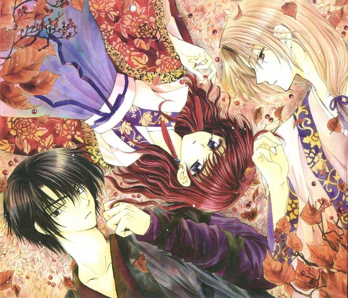 Akatsuki no yona Akatsuki no yona, Akatsuki, Romantic art