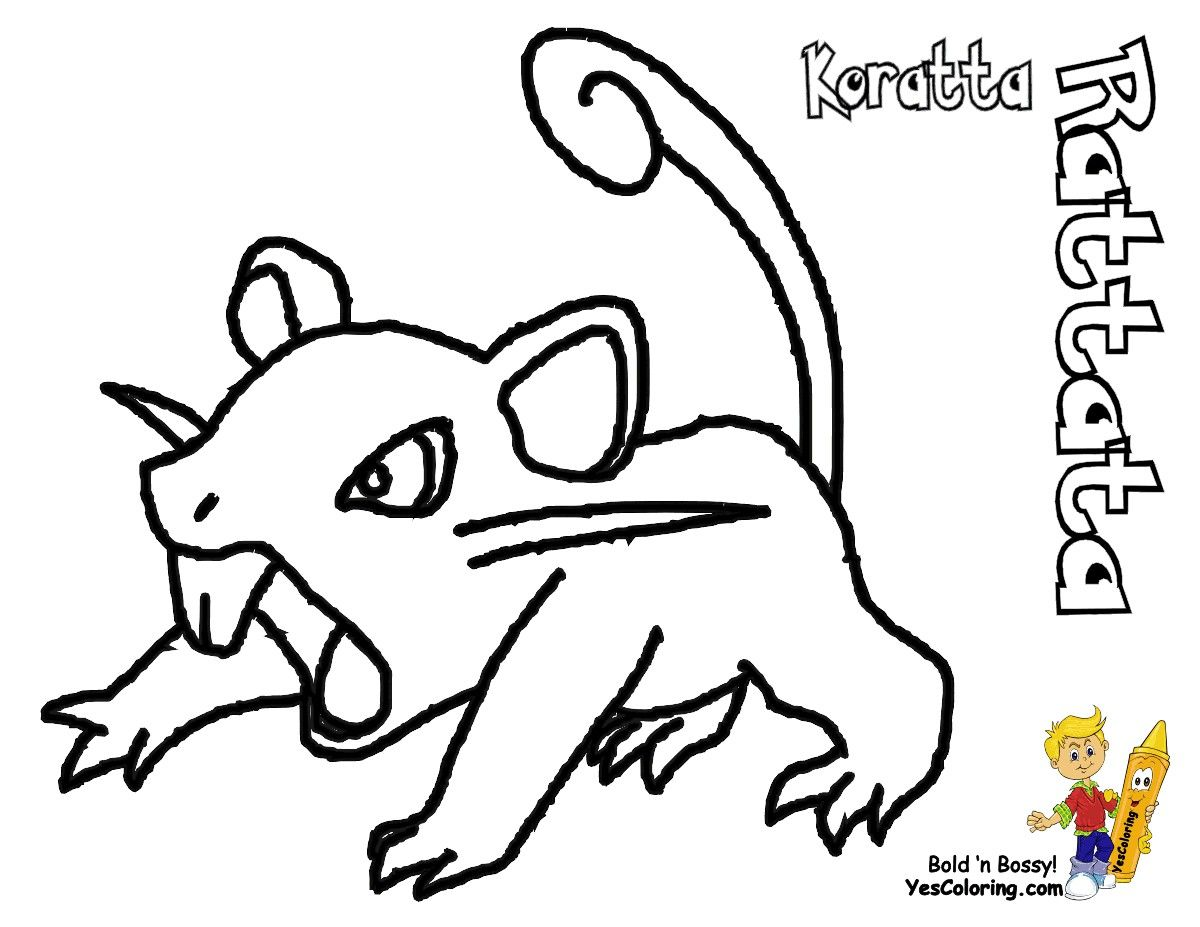 Pokemon Johto Coloring Pages From The Thousands Of Photographs On The Net In Relation To Pokemon Johto Coloring Pages Selects The Best Choices Having Greate