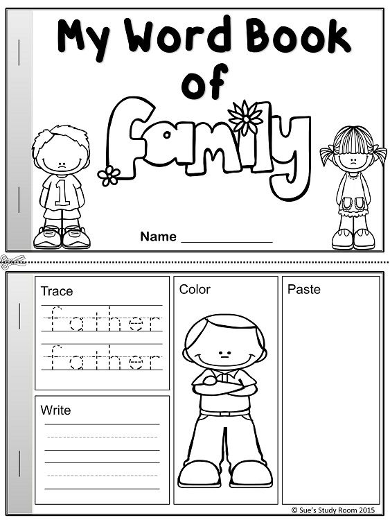 My Word Book Of Family Members Family Activities Preschool Family Worksheet Preschool Family