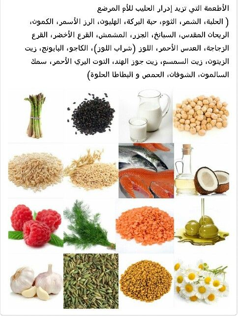 Pin By On نصائح وافكار مطبخية Ideas Tips For The Kitchen Health Diet Health Food And Drink