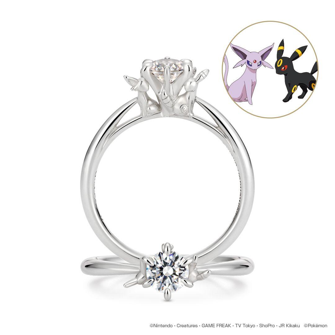 20+ Pokemon wedding ring box info