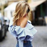 Риза със синьо и бяло райе
