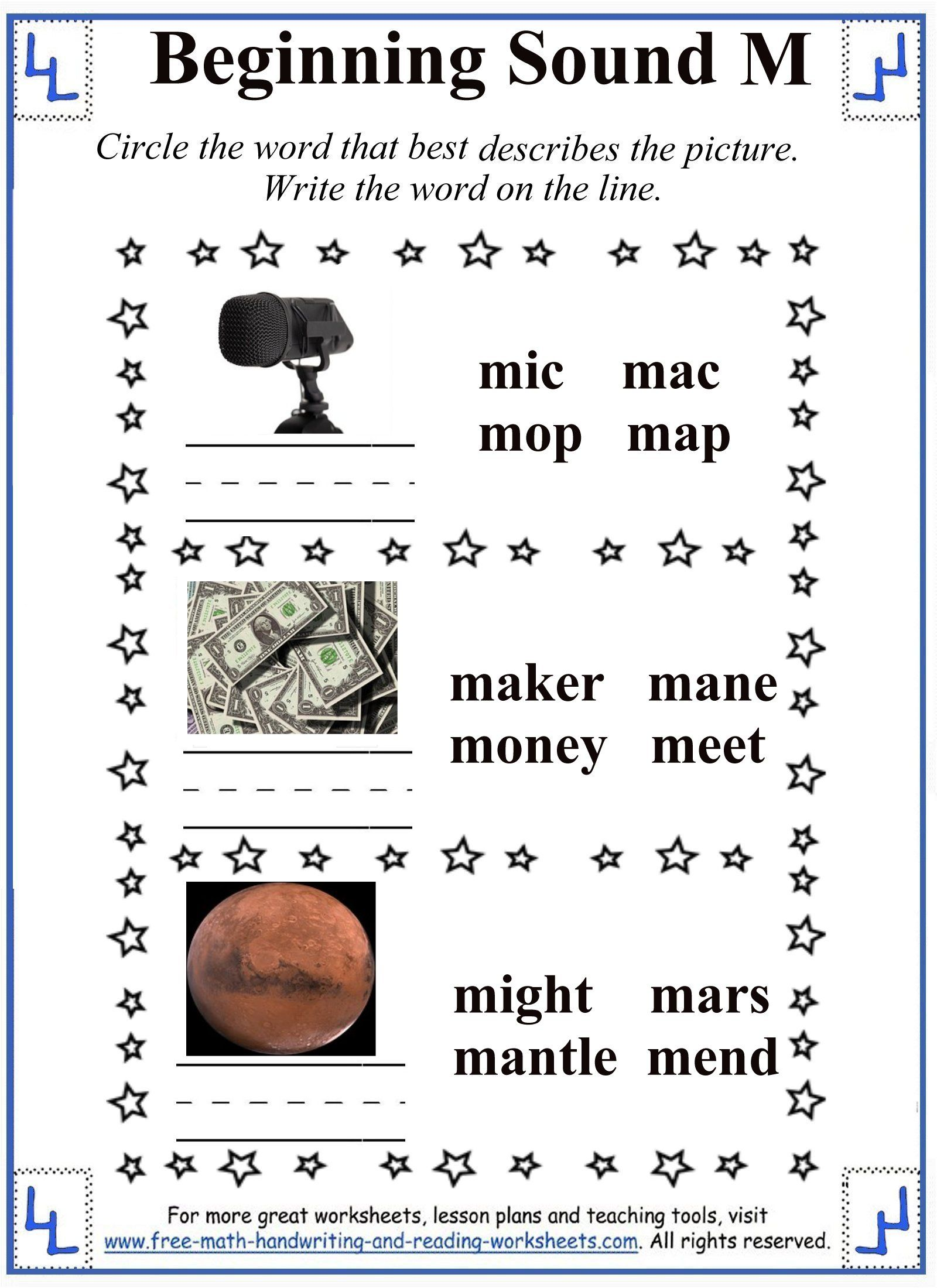 M Letter Beginning Sound Worksheet