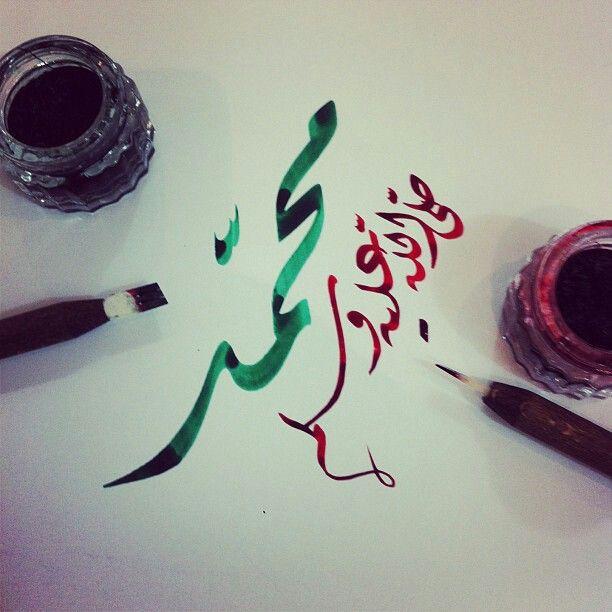 اللهم صل وسلم على سيدنا محمد وعلى اهله وصحبه اجمعين Islamic Calligraphy Arabic Art Arabic Calligraphy