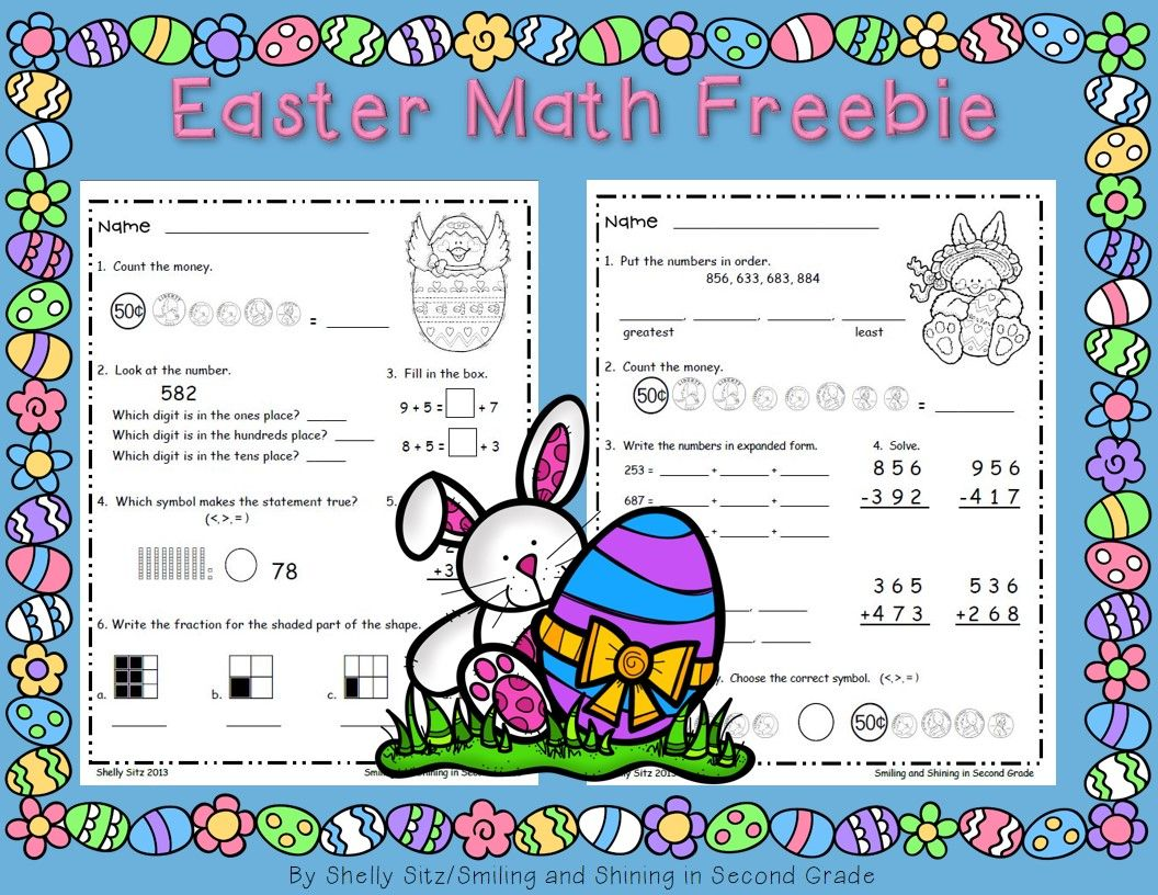 Easter Math Spiral Review Freebie For Second Grade