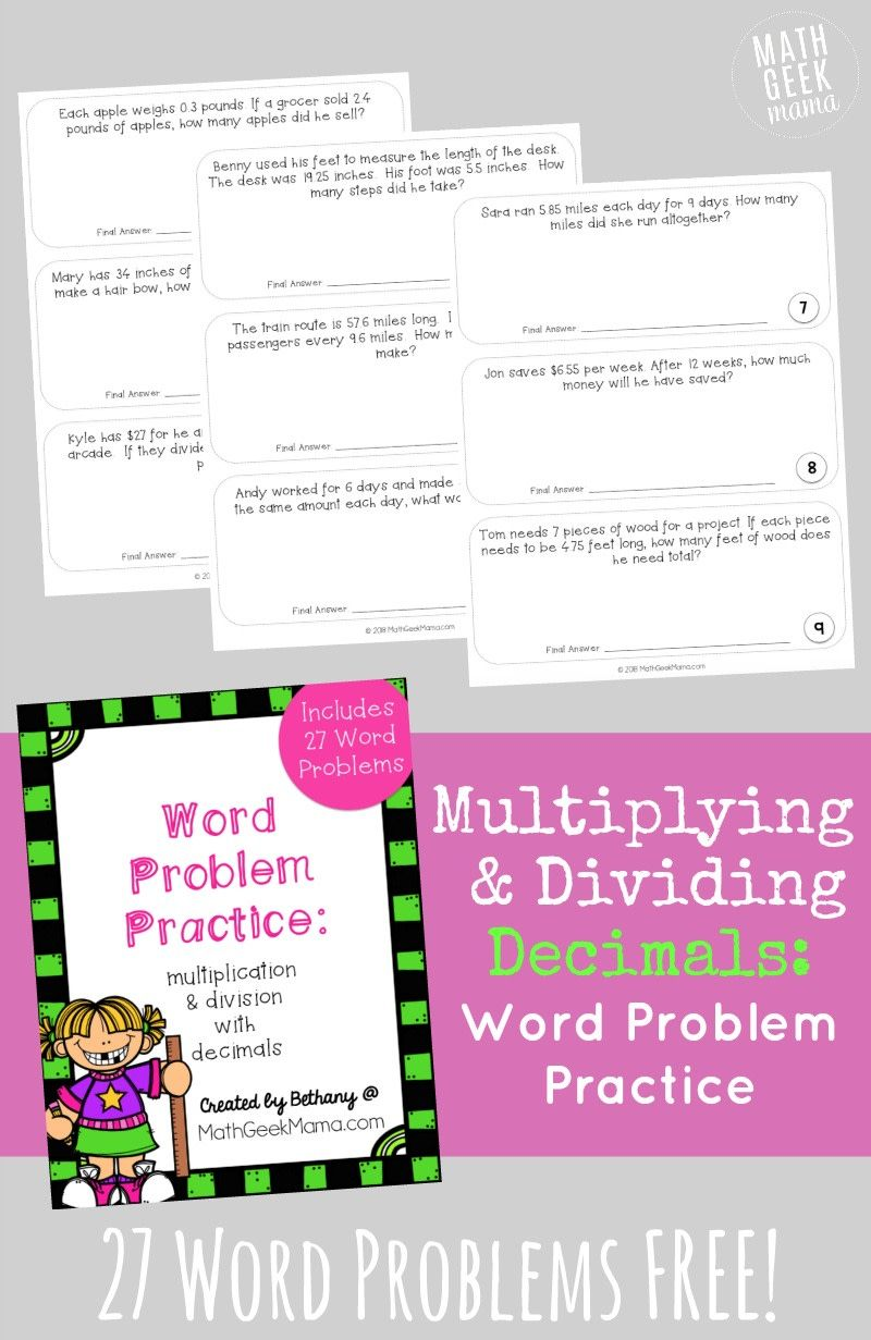 Looking For Some Print And Go Multiplying Decimals Word Problems This Set Of 27 Problems Includes All 9 Problem S Decimal Word Problems Word Problems Decimals