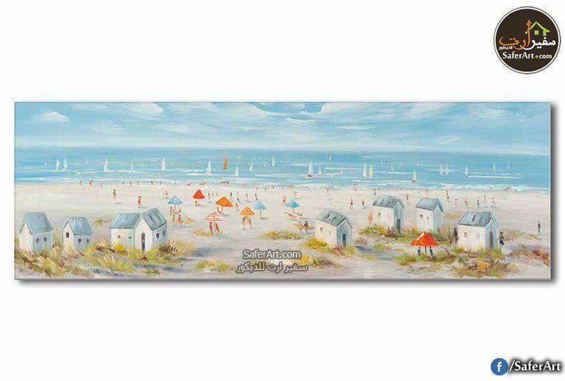 تابلوه مودرن شاطئ البحر سفير ارت للديكور Seascape Wall Painting Painting