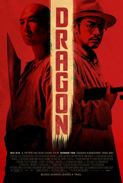 I Give It A 7 Dragon Wu Xia Starring Donnie Yen Takeshi