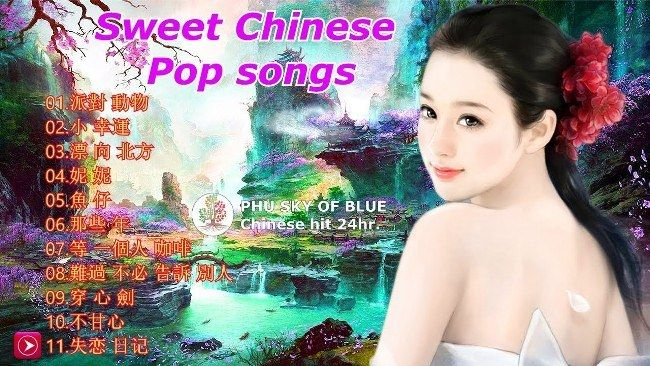 Chinese hit songs | Top 10 Chinese Pop Songs of 2015 - 2019