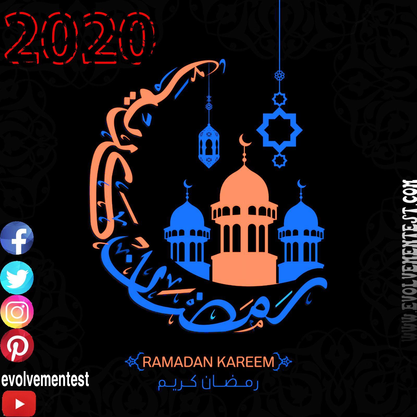 مسلسلات رمضان 2020 Ramadan Kareem Ramadan Darth