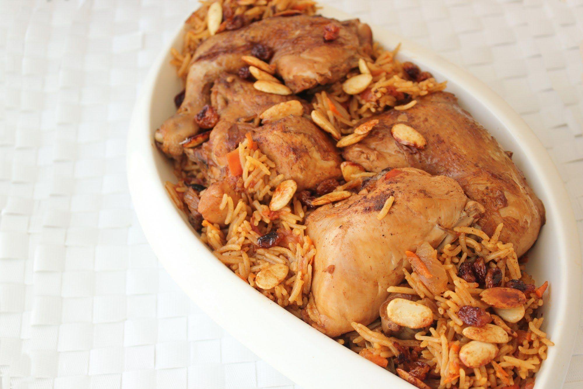Chicken kabsa recipe rice and chicken chicken kabsa recipe rice and chicken kabsa recipemiddle eastern foodkitchen forumfinder Image collections
