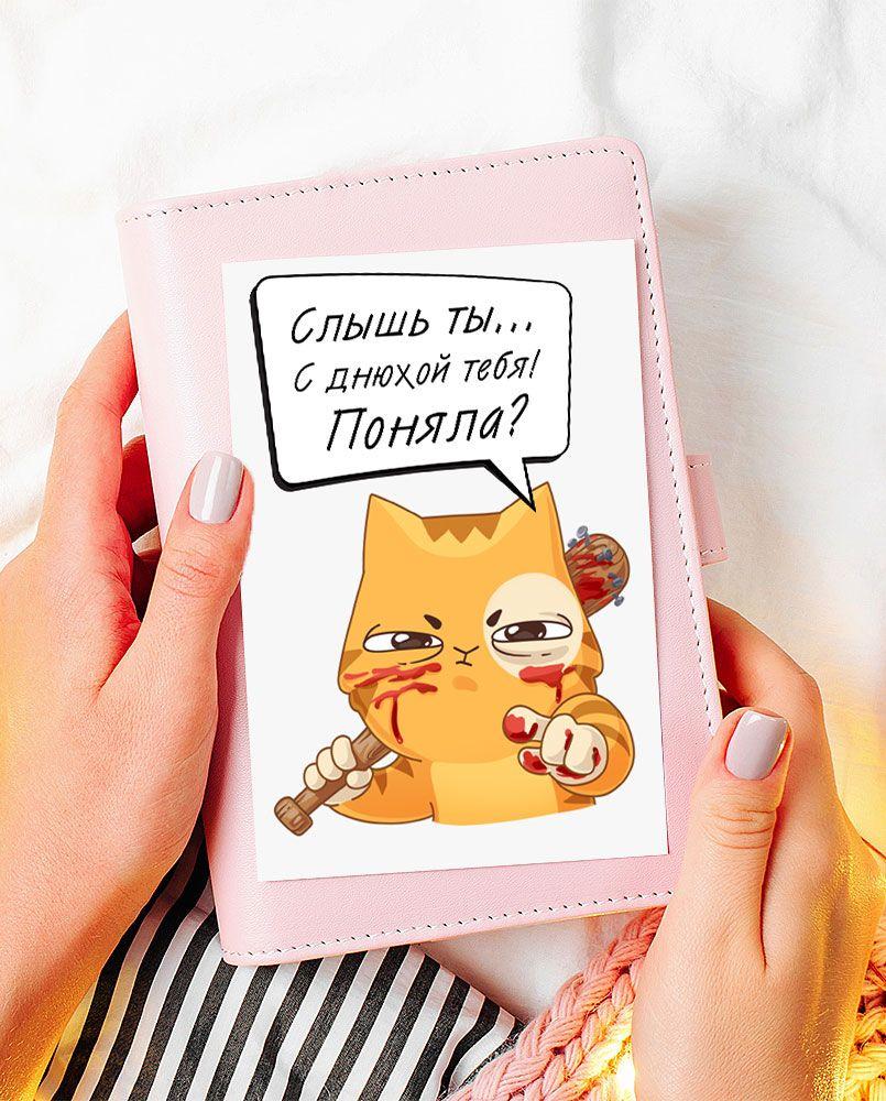 Lyubovnaya Otkrytka Dlya Devushki S Dostavkoj Po Vsej Rossii