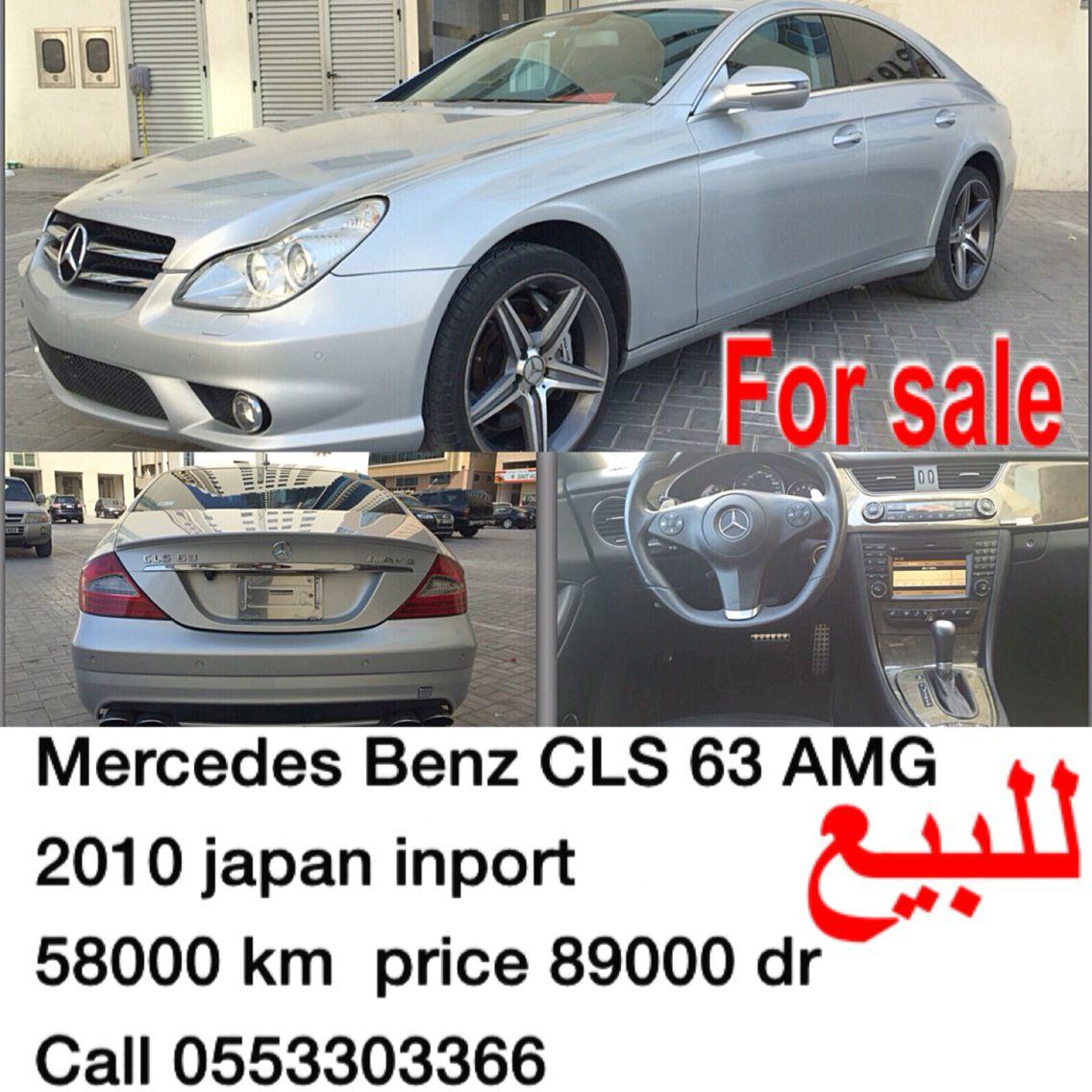 للبيع مرسيدس Mercedes Benz Cls 63 Amg 2010 Japan Inport 58000 Km Price 89000 Dr Call 0553303366 اعلان مدفوع بنز واتساب ا Mercedes Benz Cls Cls 63 Amg Benz