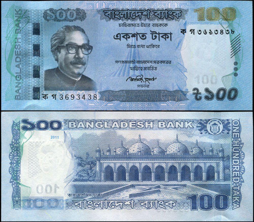 BANGLADESH 500 TAKA 2011 P 58 NEW UNC