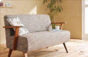 家にソファーがあったらいいなと思ってこれを買いました。 | A!@attrip