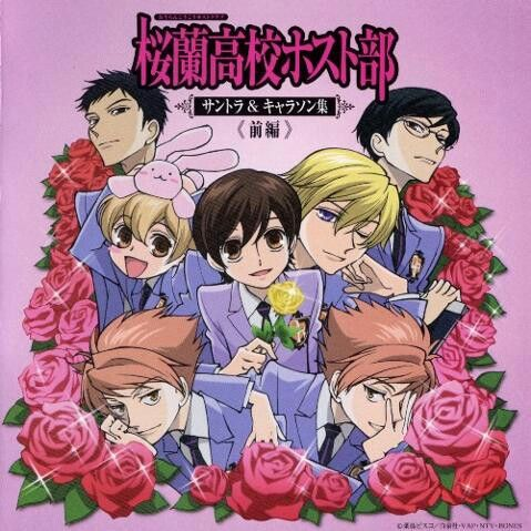 #5 Ouran High school host club~ Anime you're ashamed you enjoyed. Because it's really perverted..H3H3. ANIME CHALLENGE