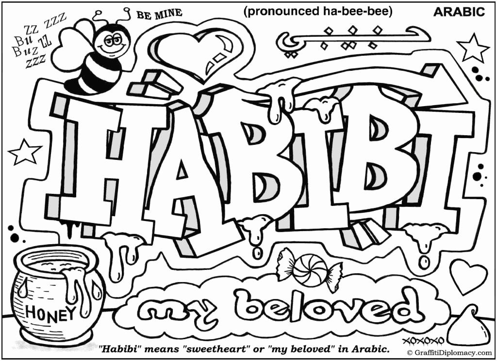 Turn Photo Into Coloring Page Free Online Luxury Turn Your S Into Coloring Pages At Getcolorings In 2020 Coloring Pages For Teenagers Coloring Pages Coloring Books