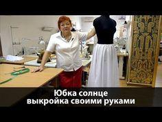 Ютуб сшить юбку на резинке