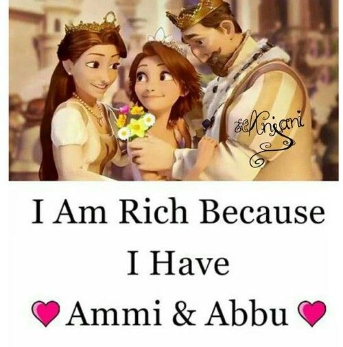 ammi abbu status