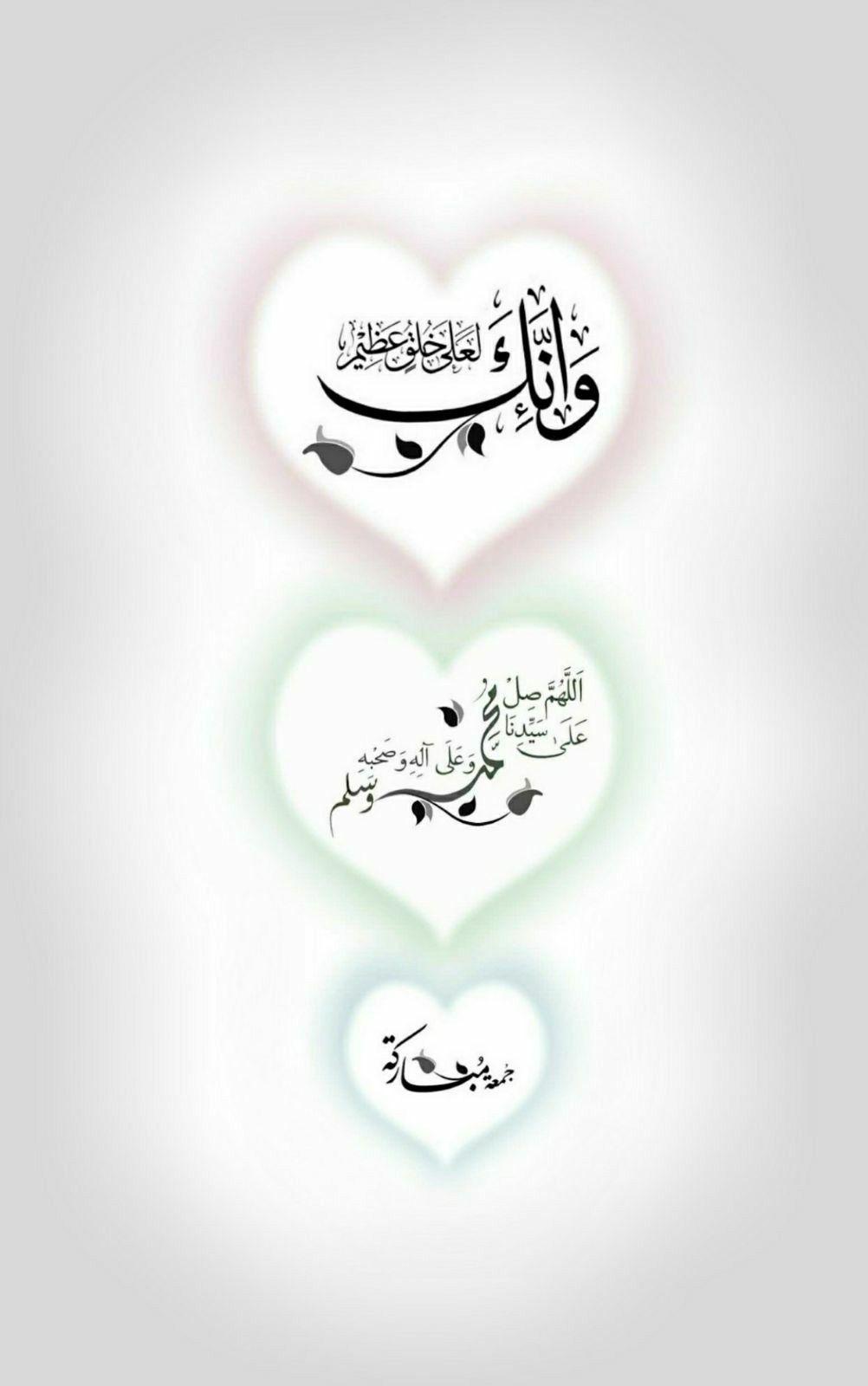 صور دعاء يوم الجمعة Islamic Images Blessed Friday Jumma Mubarak Images