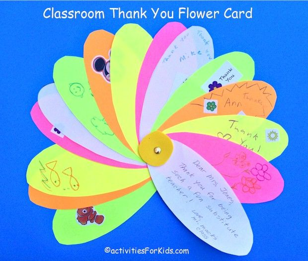 Classroom Thank You Card Flower Kids Write Individual Thank You