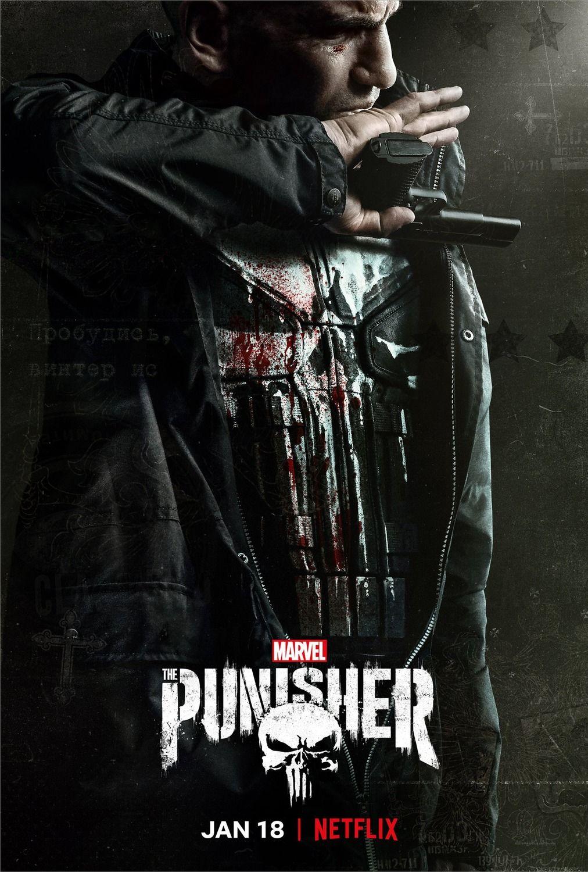 The Punisher Season 2 Jon Bernthal As Frank Castle Punisher