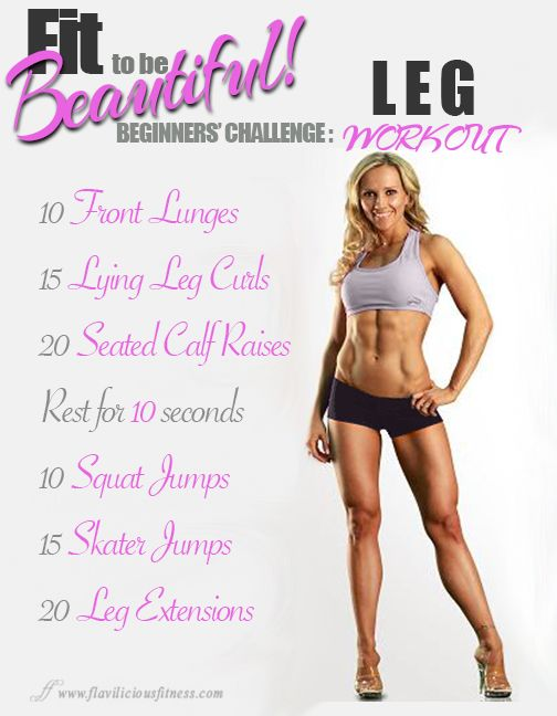 16 Amazing Leg Workouts To Tone Your Lower Body! | Beautiful, For ...