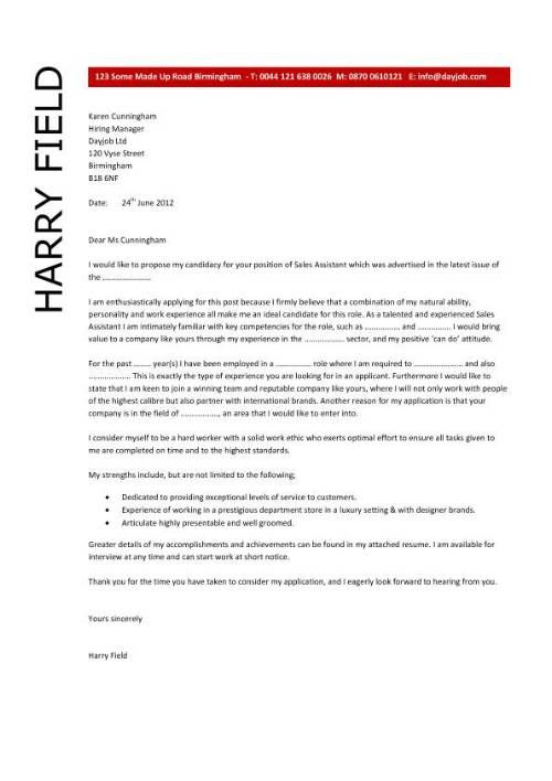 cover letter for beauty industry - Eczasolinf