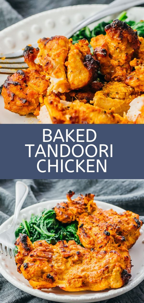 An easy oven recipe for Tandoori Chicken! The chicken is ...