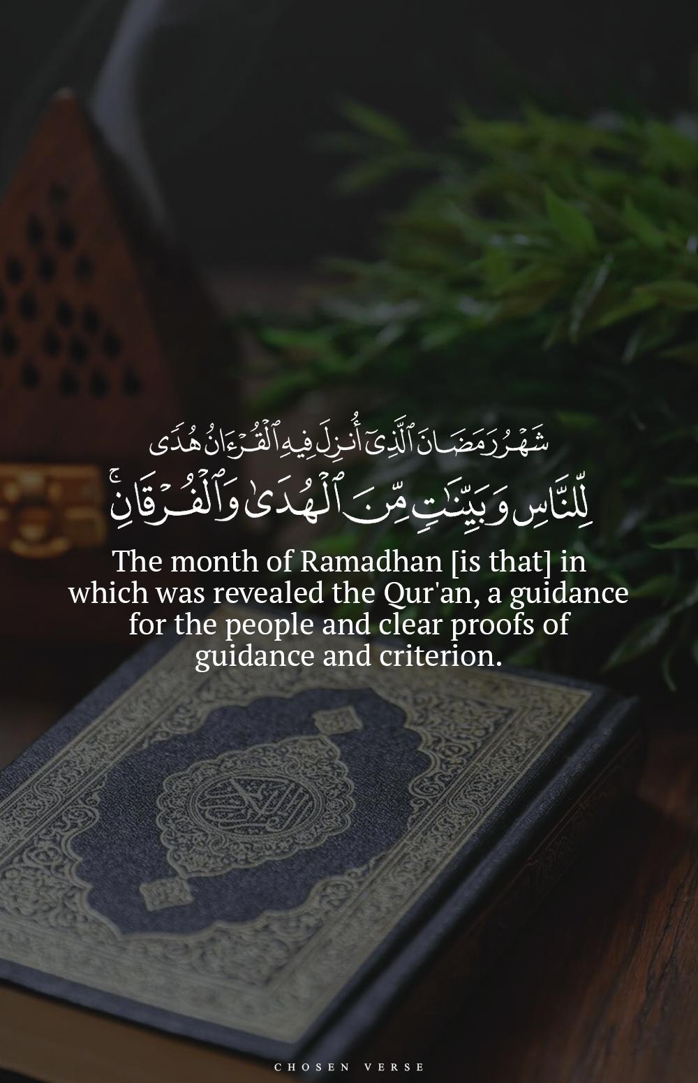 ش ه ر ر م ض ان ال ذ ي أ ن ز ل ف يه ال ق ر آن أي الصوم المفروض عليكم هو شهر رمضان الشهر العظيم Islamic Inspirational Quotes Quran Book Quran Verses
