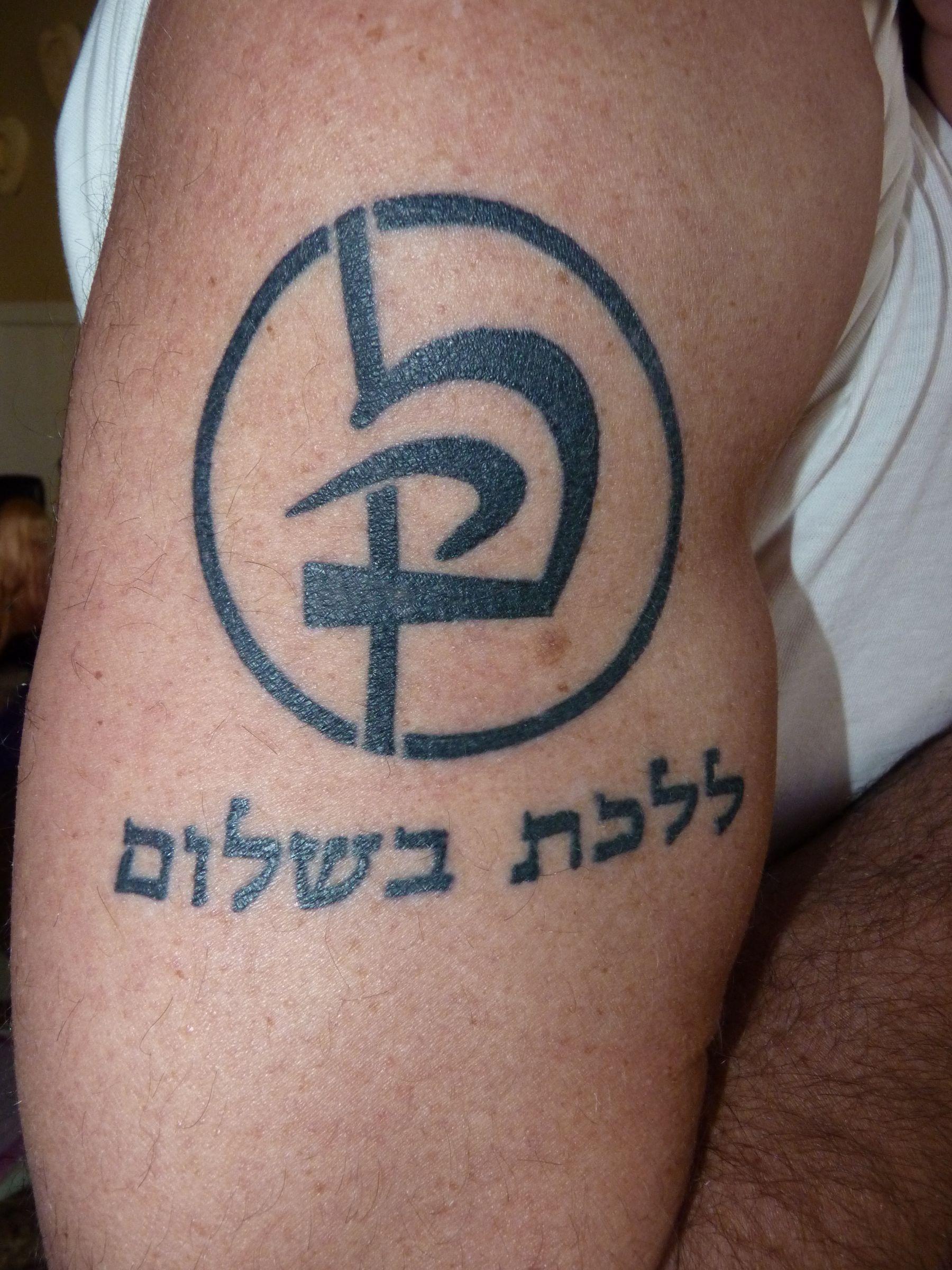 Krav maga tattoo tattoo ideas pinterest tattoo krav maga tattoo buycottarizona