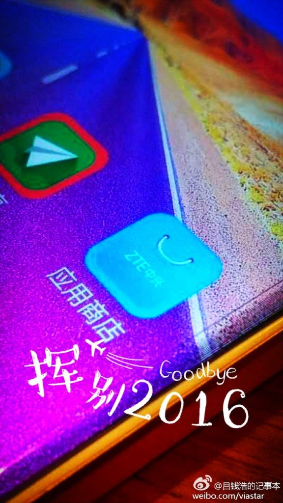 ZTE podría lanzar su primer móvil curvo